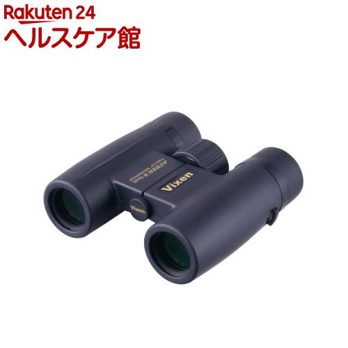 ビクセン 双眼鏡 アトレックII HR 10*25WP 14722-9(1台)【送料無料】