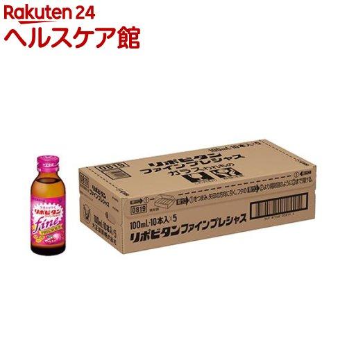 リポビタン ファイン プレシャス(100mL*50本入)【リポビタン】【送料無料】