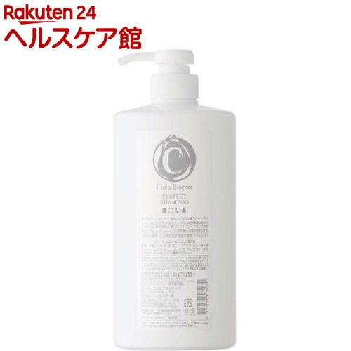 サーキュエッセンス パーフェクトシャンプー(1000ml)【アモアプリーズ】
