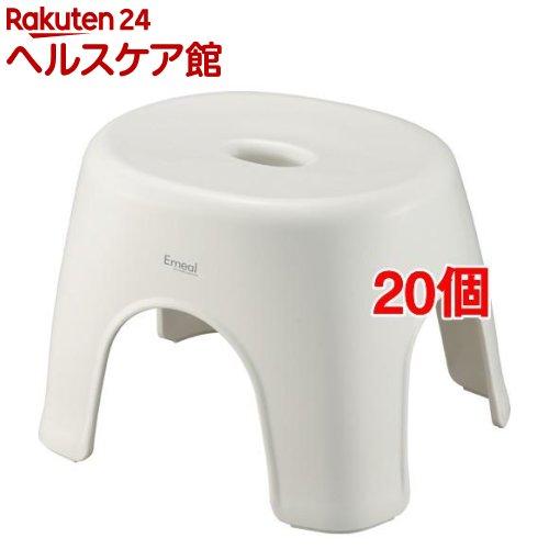 エミール 風呂いす24 ホワイト(20個セット)【エミール】