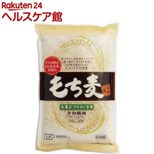 創健社 もち麦 米粒麦 国産もち麦 超特価SALE開催 国内在庫 630g spts4