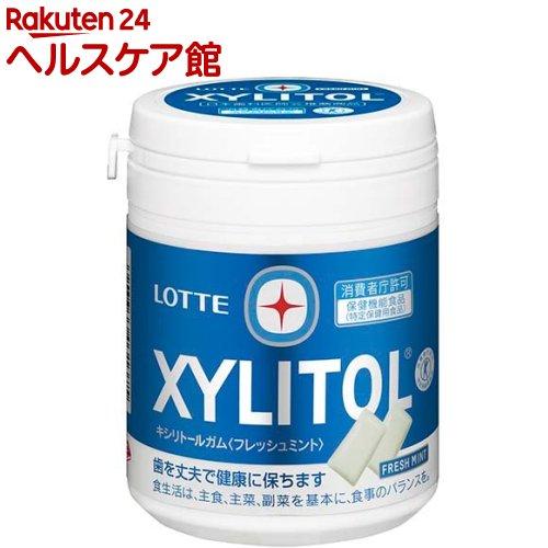 買取 キシリトール XYLITOL ガム 新作 フレッシュミント ファミリーボトル slide_8 143g spts3 more20