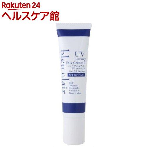 ブルークレール UVラグジュアリーデイクリームII SPF23/PA++(35g)【ブルークレール】