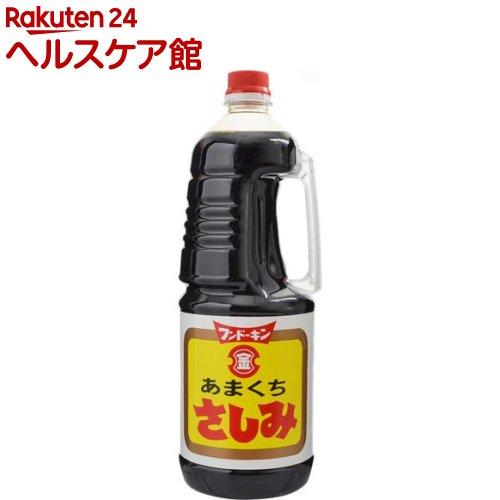 フンドーキン / フンドーキン さしみ醤油 あまくち フンドーキン さしみ醤油 あまくち(1.8L)【spts4】【フンドーキン】