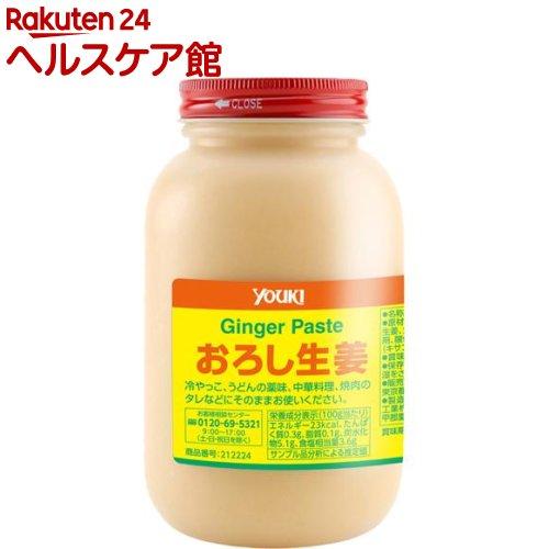 ユウキ食品(youki) / 業務用 おろし生姜 業務用 おろし生姜(900g)【ユウキ食品(youki)】
