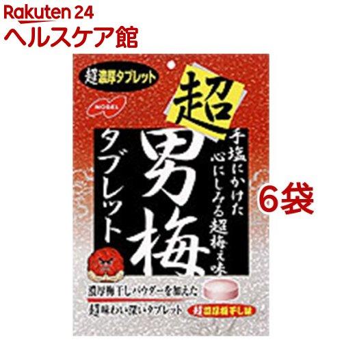 男梅 ノーベル製菓 チープ 超男梅タブレット 30g 6コ 安心の定価販売