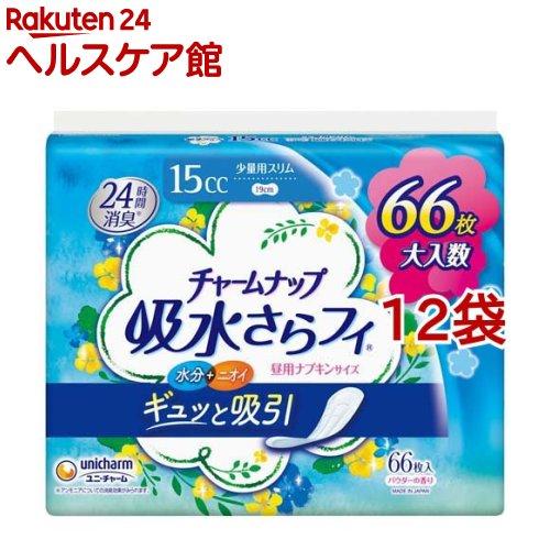 チャームナップ 吸水さらフィ 女性用 15cc 少量用スリム 昼用ナプキンサイズ 19cm(66枚入*12袋セット)【チャームナップ】