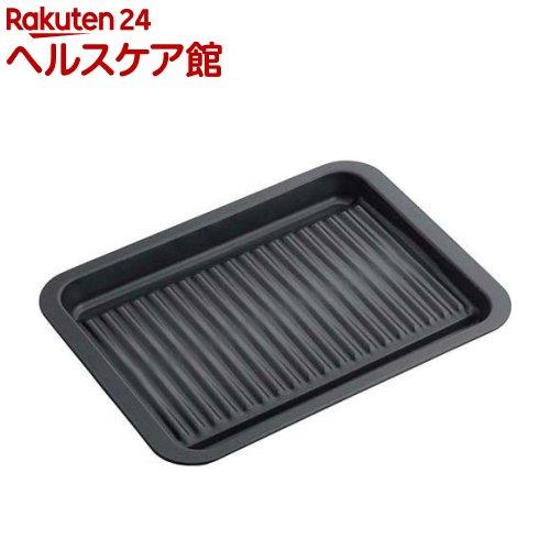 ☆送料無料☆ 当日発送可能 日本産 グリルdeクック カリふわっトースターパン 1コ入 38293
