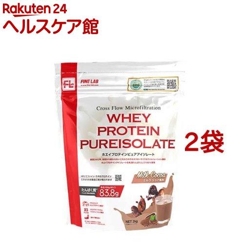 ファインラボ ホエイプロテイン ピュアアイソレート ミルクココア風味(2kg*2袋セット)【ファインラボ】