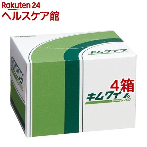 ティッシュ キムワイプ S-200 200枚 特別セール品 お買い得 4コセット