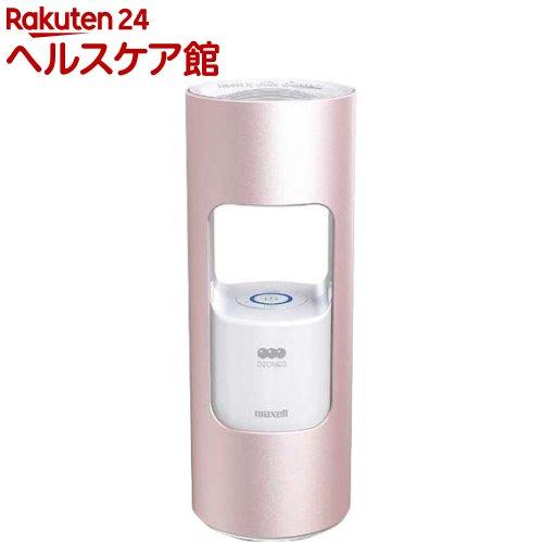 低濃度オゾン除菌消臭器 オゾネオ MXAP-AR201(PS)(1台)【マクセル(maxell)】【送料無料】