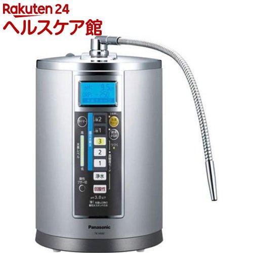 パナソニック 還元水素水生成器 ステンレスシルバー TK-HS90-S(1台)【パナソニック】