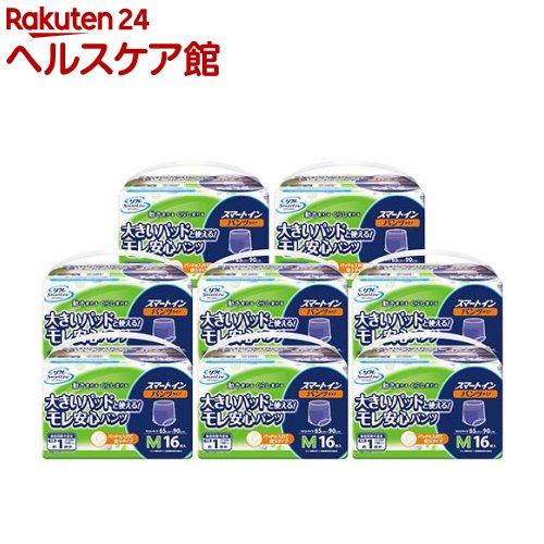 リフレ スマートライン スマートイン パンツタイプ M(16枚*8コ入)【リフレ スマートライン】【送料無料】