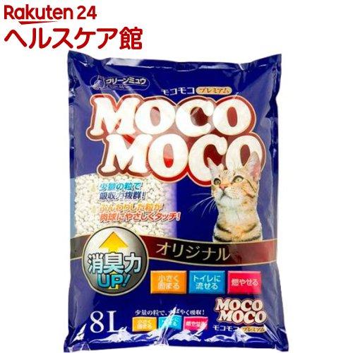 クリーンミュウ モコモコ 8L バースデー 記念日 ギフト 贈物 お勧め 爆買い送料無料 通販