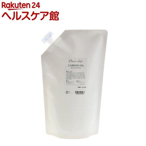 フレーバーライフ キャリアオイル マカダミアナッツオイル 詰替用(1000ml)