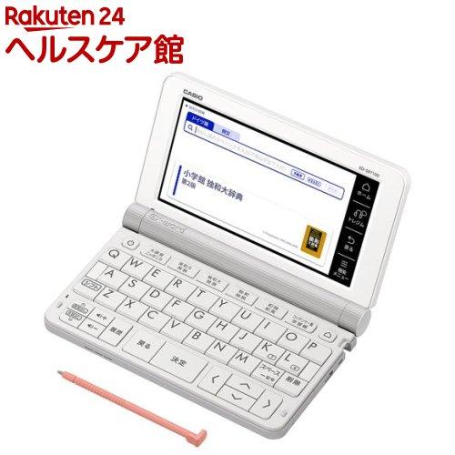 カシオ 電子辞書 エクスワード XD-SR7100(1台)【エクスワード(EX-word)】