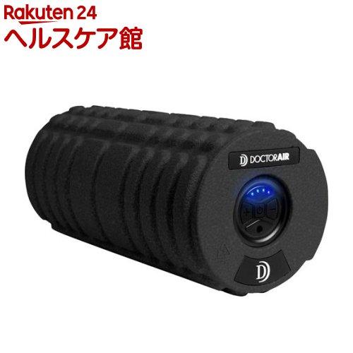 ドクターエア ストレッチロールS ブラック SR002_BK(1コ入)【ドクターエア】【送料無料】