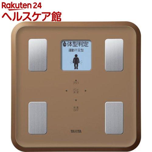 タニタ 体組成計 バックライト付 ブラウン BC-811-BR(1台)【タニタ(TANITA)】