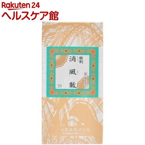 【第2類医薬品】一元 錠剤消風散(1000錠)【送料無料】