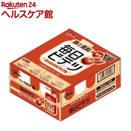アイクレオ 毎日ビテツ キャロット&アップル(100ml*15本入)【アイクレオ】