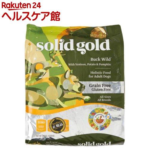 ソリッドゴールド バックワイルド(10.8kg)【ソリッドゴールド】【送料無料】