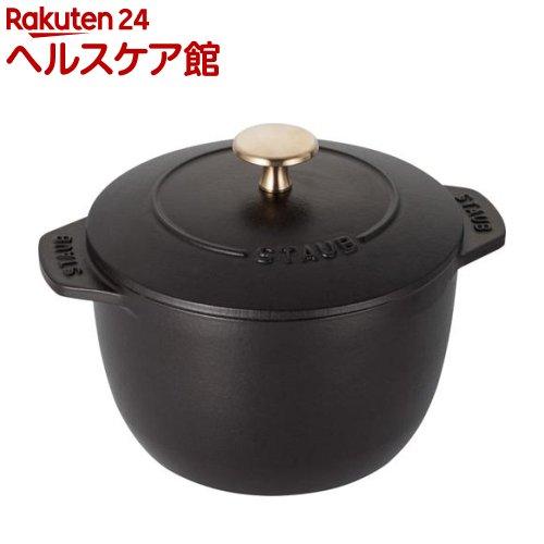 ストウブ ココット デ ゴハン M 16cm ブラック(1コ入)【ストウブ】【送料無料】