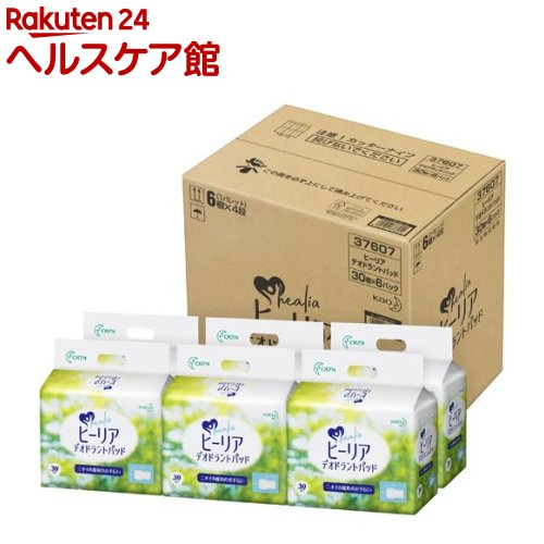 ヒーリア デオドラントパッド(30枚入*6袋)【花王プロフェッショナル】