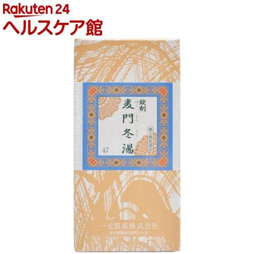 【第2類医薬品】一元 錠剤麦門冬湯(1000錠)