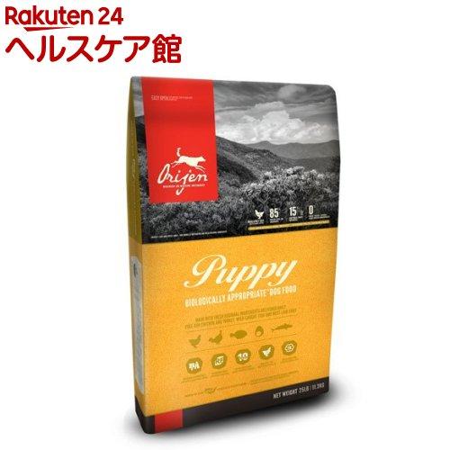 オリジン パピー(11.3kg)【オリジン】【送料無料】