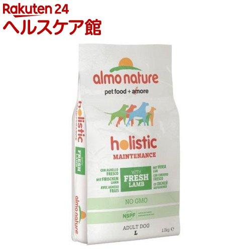 アルモネイチャー 大型犬用 ラム(12kg)【アルモネイチャー】【送料無料】