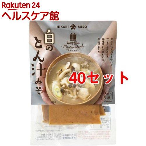 ひかり味噌 味噌屋のマスターブレンド 白のとん汁みそ(2人前*3袋入*40セット)