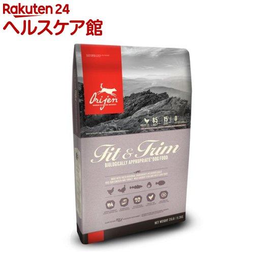 オリジン フィット&トリム(11.3kg)【オリジン】【送料無料】