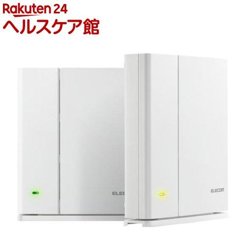 エレコム 無線LANルーター親機 メッシュ 親機+中継器セット WMC-DLGST2-W(1セット)【エレコム(ELECOM)】