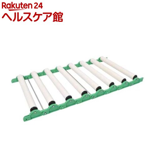 サンコー カーブも段差も使える連結式ローラーコンベア(1コ入)【送料無料】