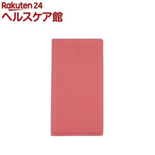 01a3420d1b 楽天市場】レイブロック Xperia XZ サフィアーノ フリップケース ベビー ...
