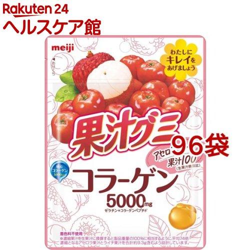 果汁グミ コラーゲン アセロラ&ライチ(68g*96袋セット)【果汁グミ】