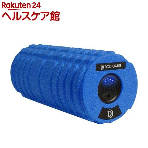 ドクターエア ストレッチロールS ブルー SR002_BL(1コ入)【ドクターエア】【送料無料】
