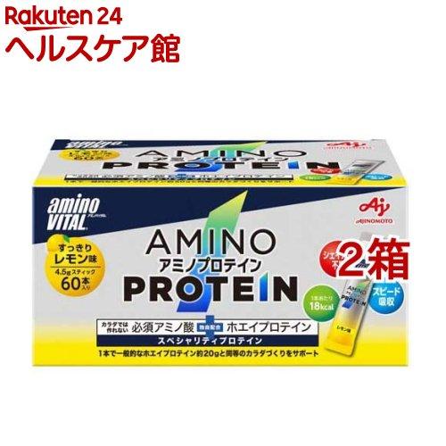 アミノバイタル アミノプロテイン レモン味(4.3g*60本入*2コセット)【アミノバイタル(AMINO VITAL)】