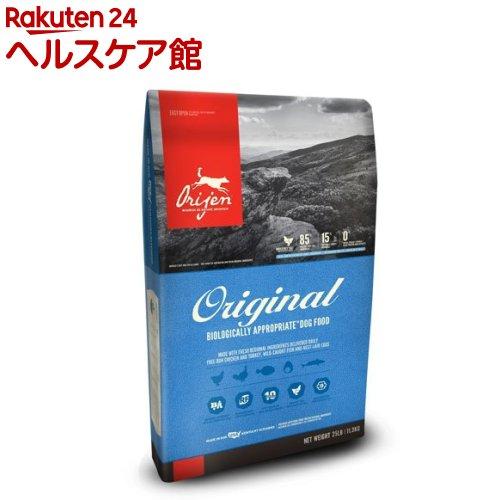 オリジン オリジナル(11.3kg)【オリジン】【送料無料】