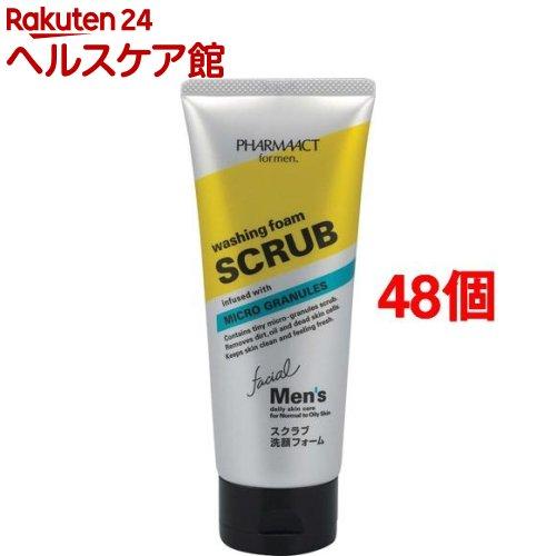 ファーマアクト メンズ スクラブ 洗顔フォーム(130g*48個セット)【ファーマアクト】
