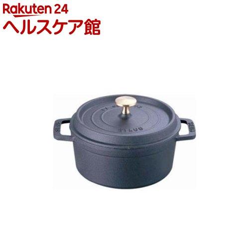 ストウブ ピコ・ココット ラウンド 16cm 黒 40509-480(1コ入)【ストウブ】【送料無料】