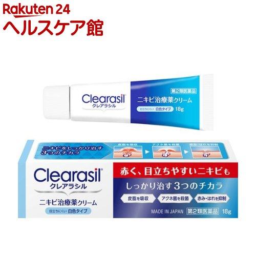 クレアラシル ニキビ 春の新作 治療薬 クリーム 直営ストア 白色タイプ 第2類医薬品 18g