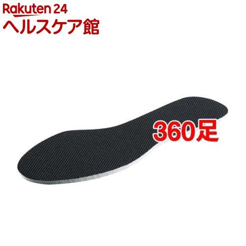 クッションインソール 女性用 CN1525(360足セット)