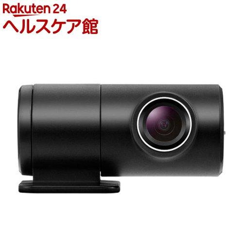 THINKWARE サブカメラドライブレコーダー BCFH-150(1台)【送料無料】