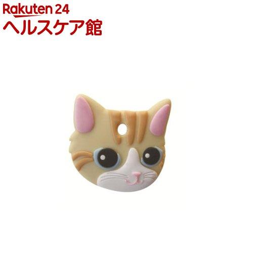 フィールドポイント ペットキーカバー 猫 クリームタビー フィールドポイント ペットキーカバー 猫 クリームタビー(1コ入)