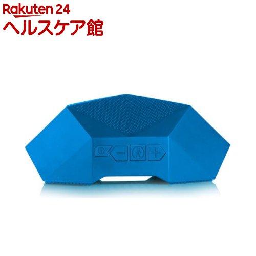 アウトドアテック タートルシェル 3.0 エレクトリックブルー OT2800-EB(1台)【送料無料】