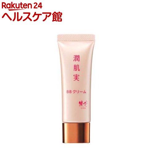 綾花 潤肌実 ランキングTOP5 BBクリーム 1 オークル系 物品 30g