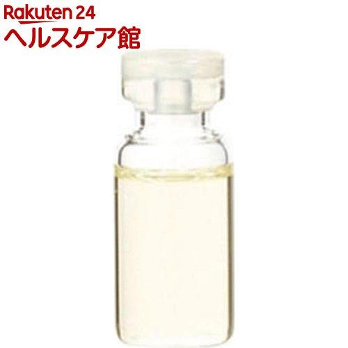 エッセンシャルオイル アンジェリカルート(10mL)【生活の木 エッセンシャルオイル】【送料無料】