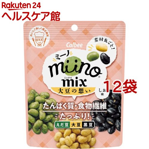 格安激安 海外並行輸入正規品 カルビー miino mix 大豆の想い 30g しお味 12袋セット