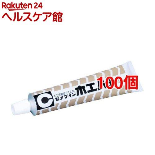 セメダイン 木工パテ タモ HC-141(70g*100個セット)【セメダイン】